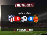 Atletico Madrid 3-0 Mallorca