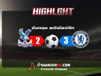 Crystal Palace 2-3 Chelsea FC