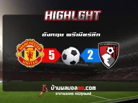 Manchester United 5-2 Bournemouth