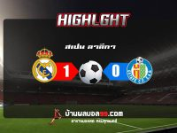 Real Madrid 1-0 Getafe
