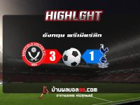 Sheffield United 3-1Tottenham