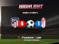 Atletico Madrid 6-1 Granada