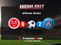 Reims 0-2 Paris Saint Germain