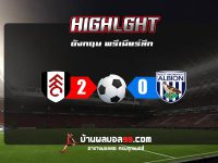 Fulham 2-0 West Bromwich Albion