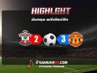 Southampton 2-3 Manchester United