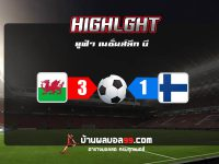Wales 3-1 Finland
